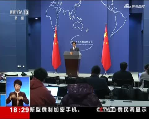 中国外交部:望朝美抓住机会之窗 相向而行