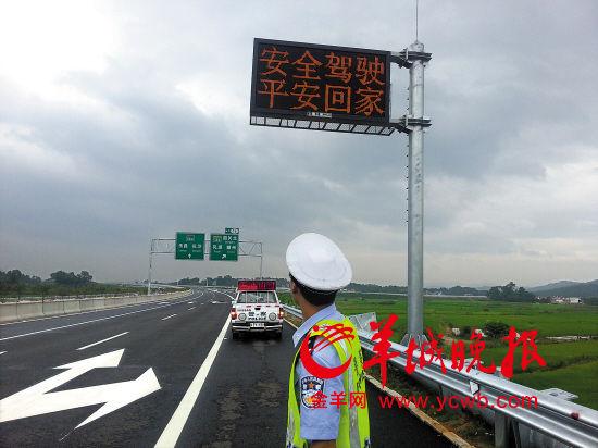广东迎出行高峰 日均五万车次出省