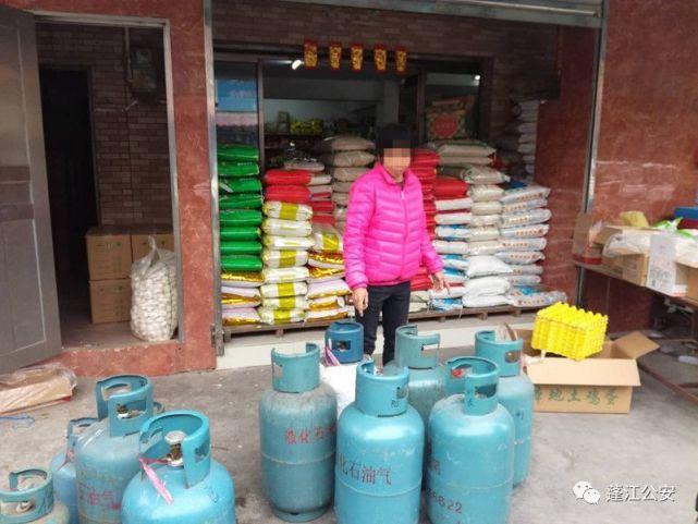 蓬江小店存放11个煤气瓶 店主被拘
