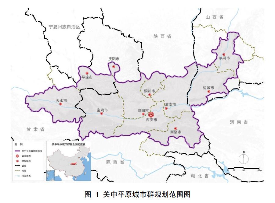 重磅!中国第八个国家级城市群诞生