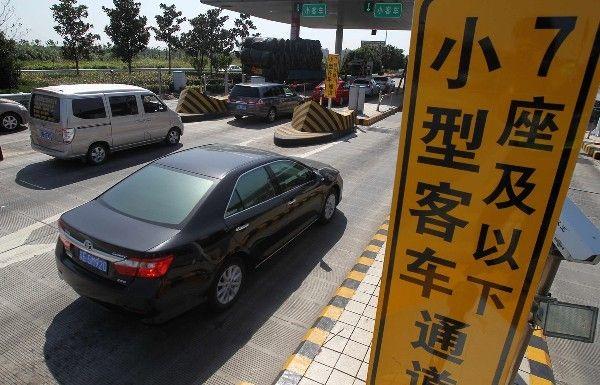 春节高速免费通行 高峰初四至初六