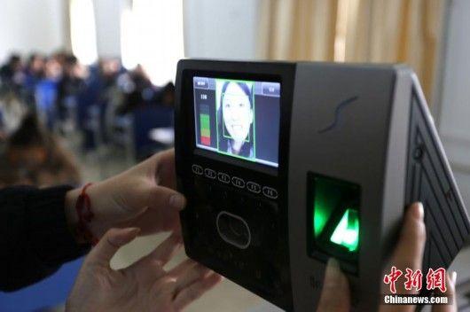 广州率先推出刷脸预约登记不动产
