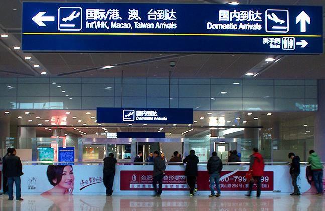 节前广州飞多地机票仍有折扣 广铁继续加开列车