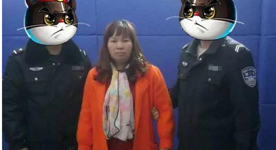 广东警方开展众剑围猎行动 悬赏10万围捕女毒贩
