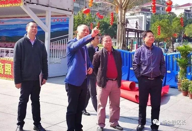 新会区领导文彦、梁明建分别率队开展春节前安全检查和慰问工作