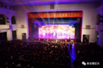 新会区举行迎春文艺晚会