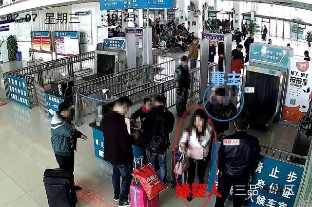广州一女子客运站大哭:我还怎么回去过年啊