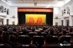 中共新会区第十三届纪律检查委员会第三次全体会议昨天召开