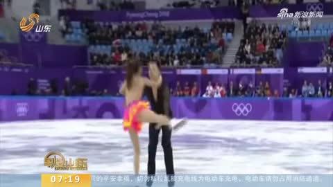 平昌冬奥会:花样滑冰团体赛 中国队位列团体第六