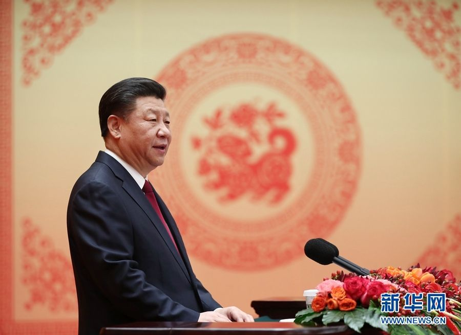 中共中央、国务院举行春节团拜会 习近平发表重要讲话