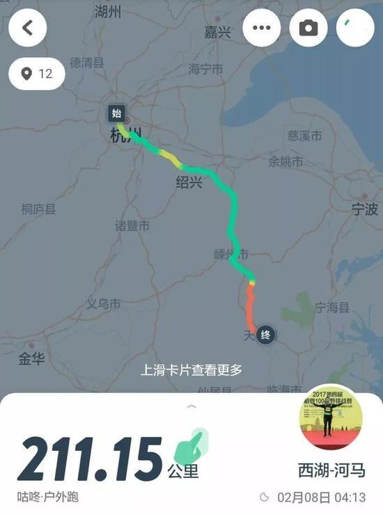42岁男子携18斤背包跑步回家过年 27小时跑211公里