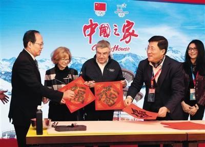 国际奥委会主席拜年:冬奥交给中国办,让人很放心