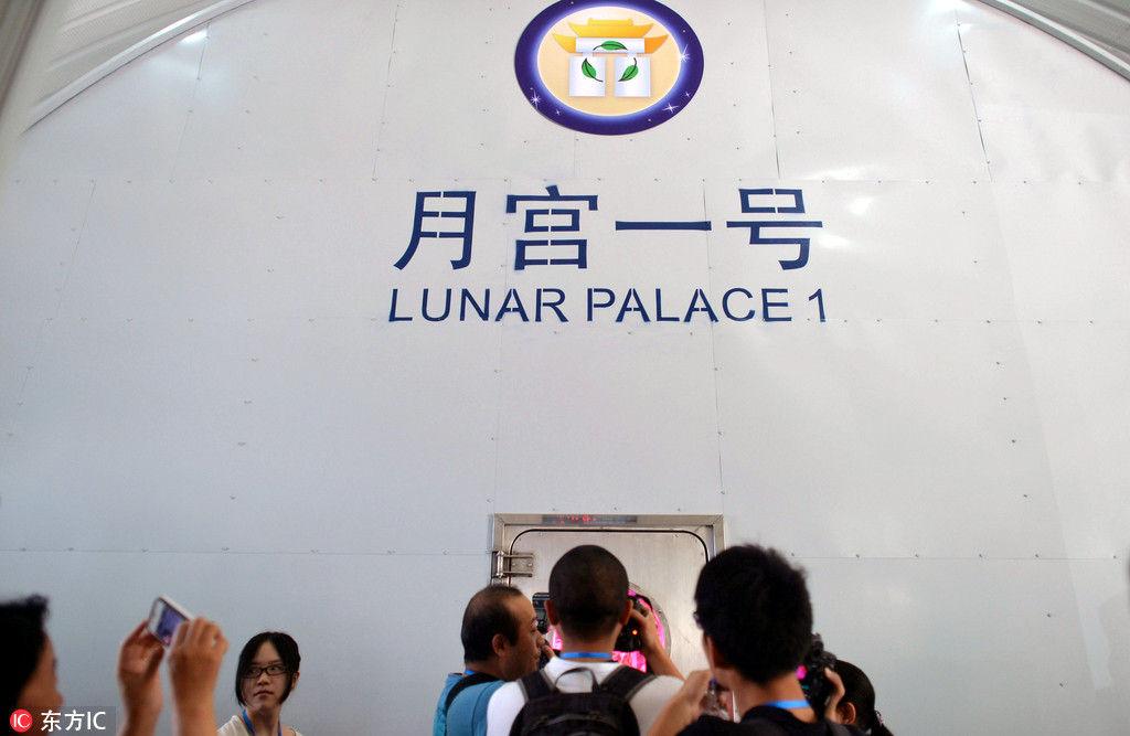 月宫一号实验舱已封闭280天 自给自足包饺子过新年