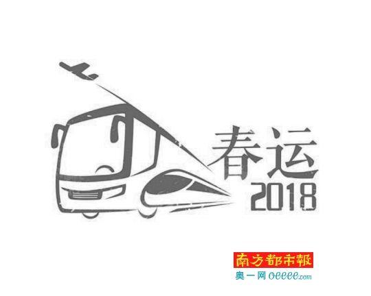 春运节后出行指引:返程车流预计明日上扬