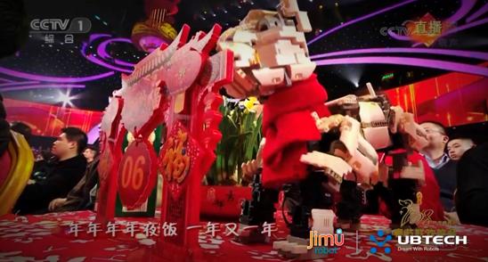 """深圳机器人成央视春晚""""网红""""  三年两度亮相"""