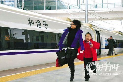 广州90后女白领与丈夫春节7天走遍北上广深
