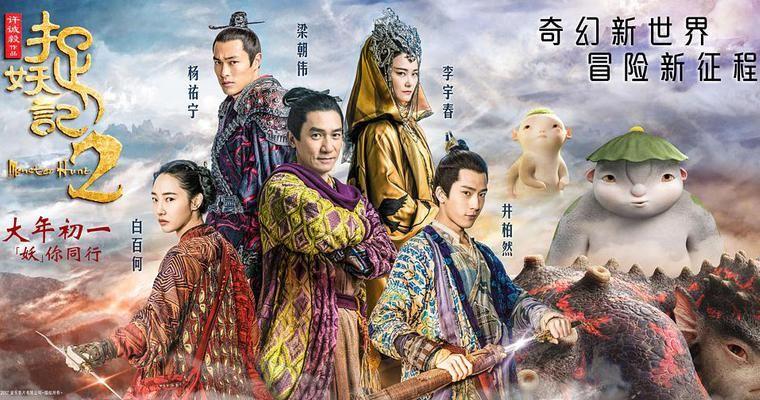 """春节3天电影票房逾30亿元 文化消费迎""""最强档"""""""
