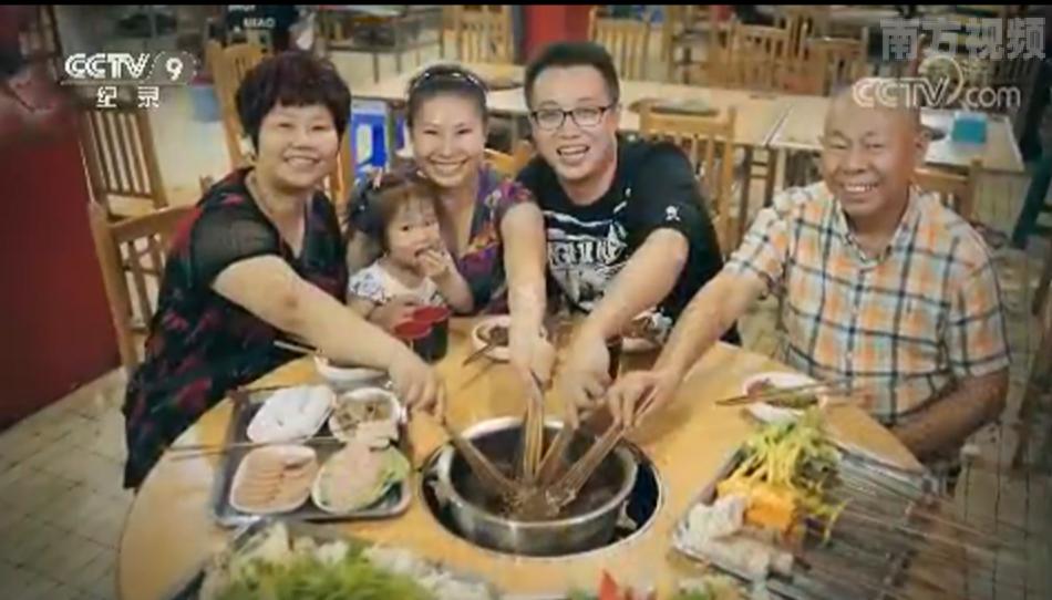 暖心回归!纪录片《舌尖上的中国》第三季开播