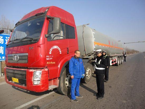 春运高峰 省内禁止危险货物运输车辆通行