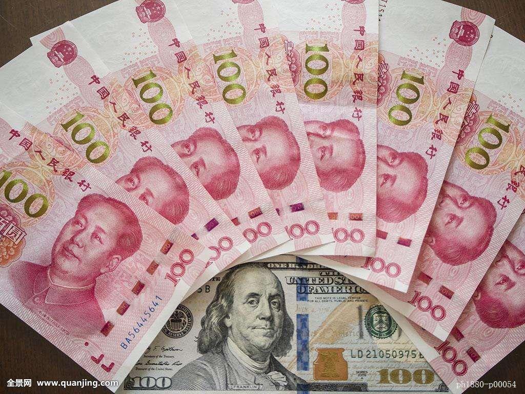 60多个国家和地区已将人民币纳入外汇储备