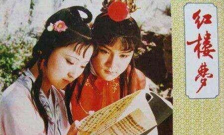 """新版《红楼梦》署名改变:不再是""""曹雪芹著高鹗续"""""""