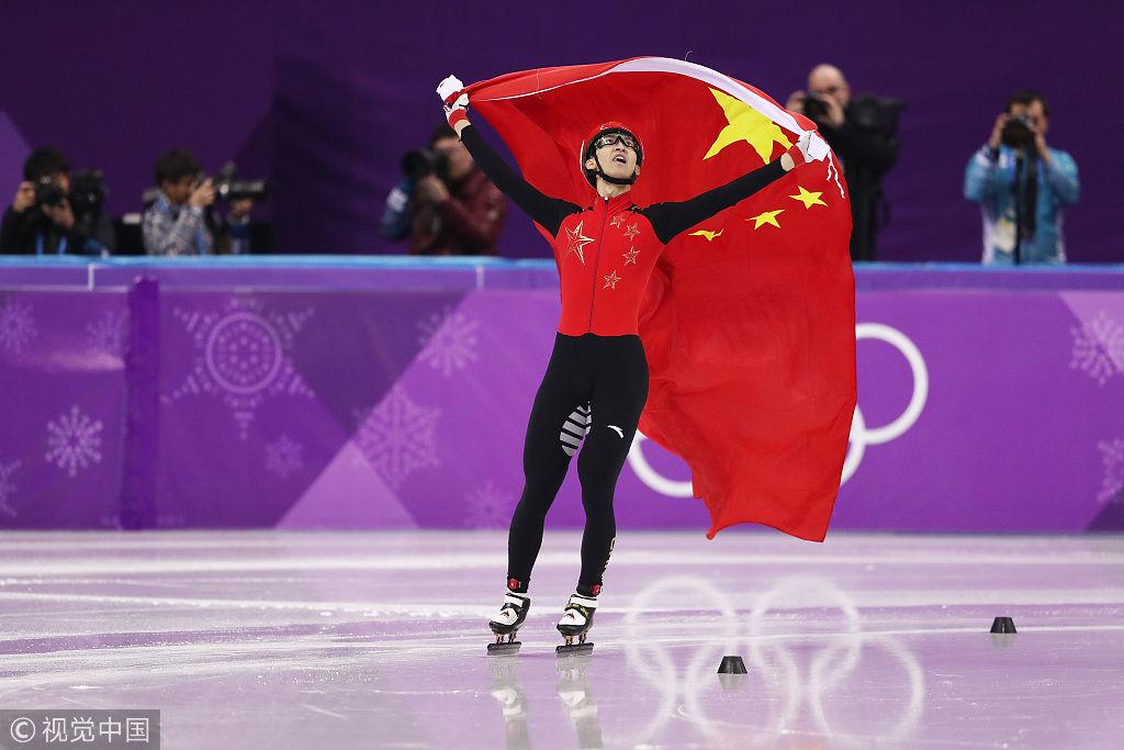 武大靖500米夺金 两破世界纪录