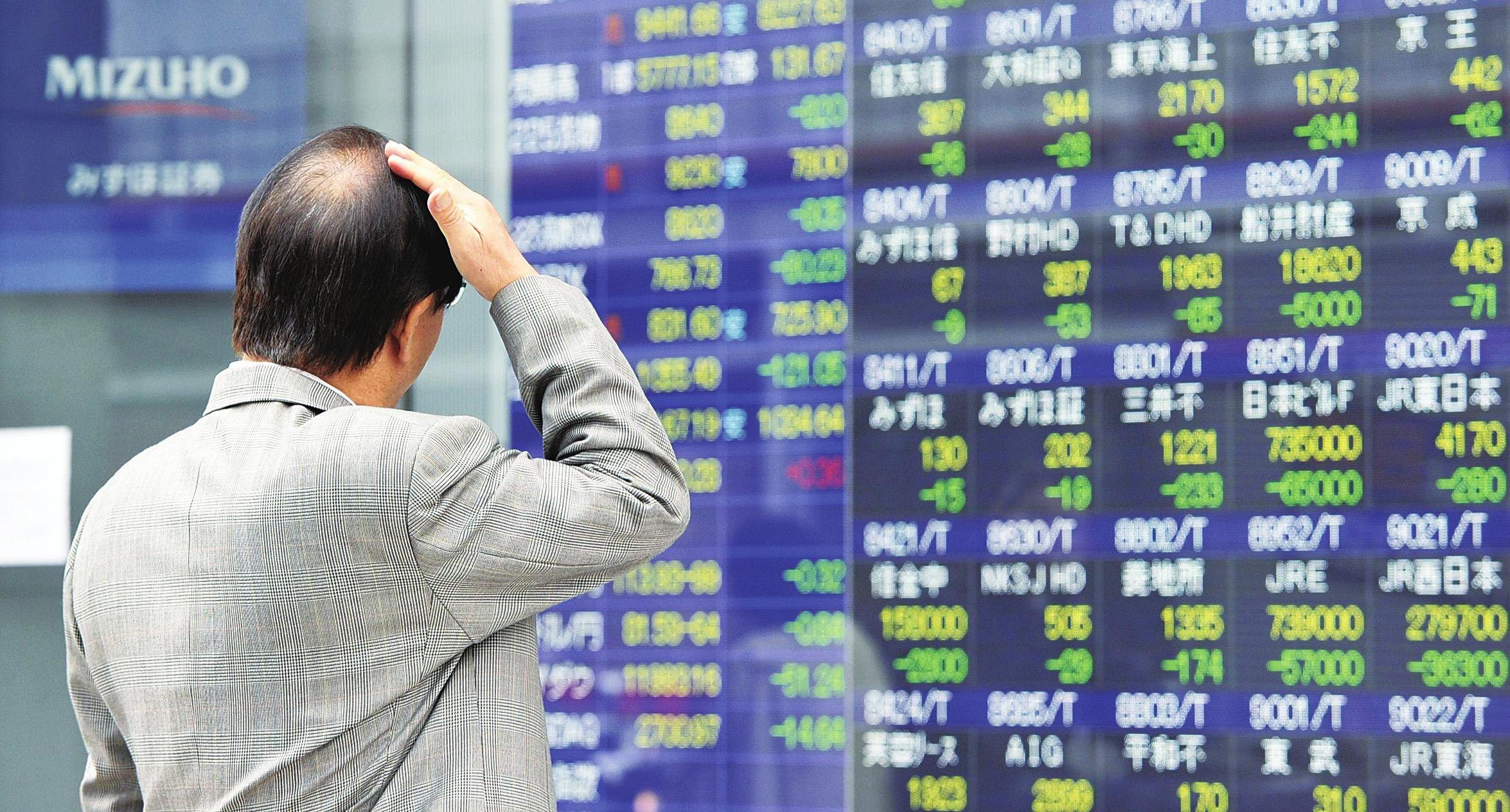 沪指重挫4%险守3100点 超百股跌停
