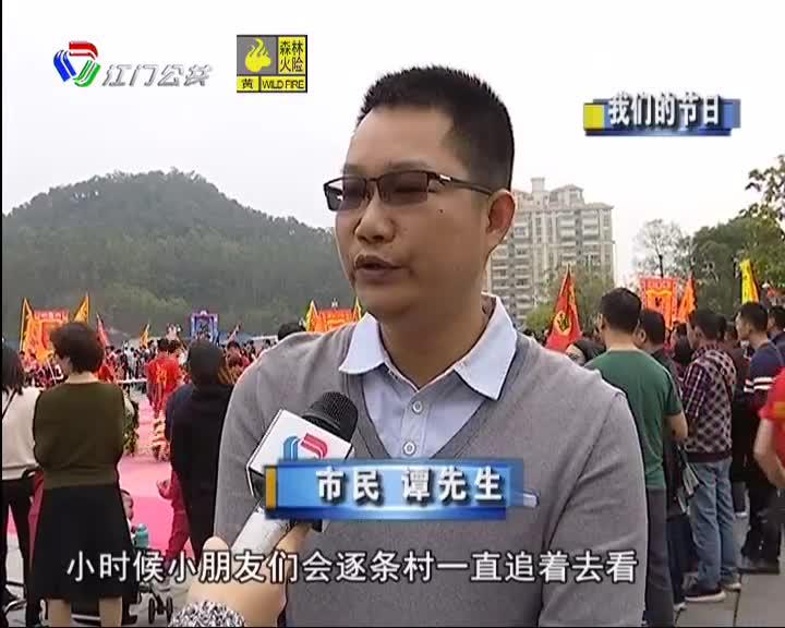 《我们的节日》江门:醒狮武术贺新春  传统活动年味浓
