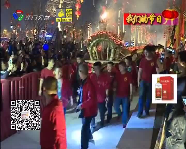 锣鼓喧天送祝福 火龙起舞庆丰年