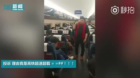 男子高铁上狂打110报警投诉:超载超速