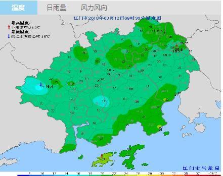 雨水登场!广东周三将迎中到大雨局部暴雨强对流天气