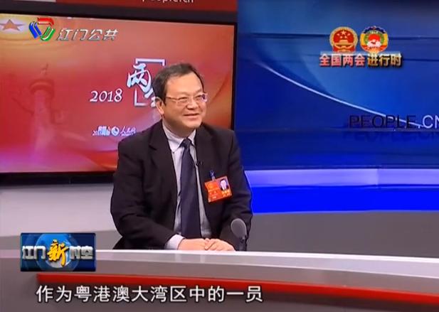 刘毅做客人民网两会访谈节目:主动作为融入大湾区发展需要