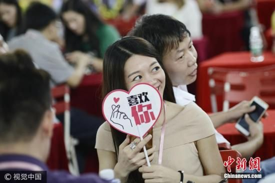 """报告称近4成单身90后热盼脱单 为追求""""纯爱""""不惧晚婚"""