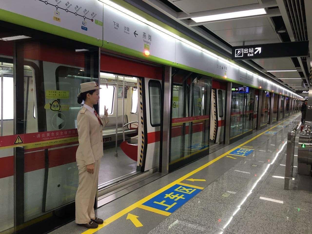 广州地铁7号线西延顺德段筹建地铁停车场