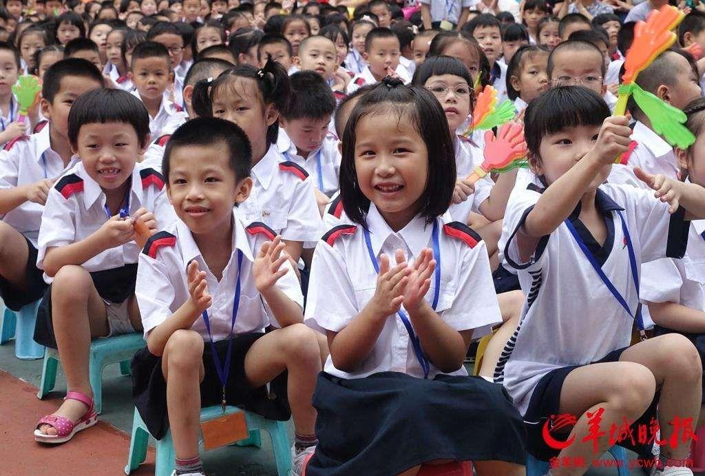 广东义务教育补助办法出台 初中生每年补1950元