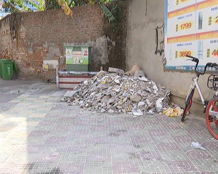《创文曝光台》江海区江南路附近有多处垃圾堆积点 居民盼清理