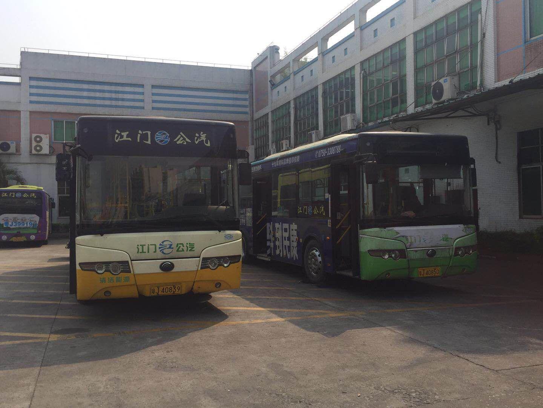即墨城乡开通9条公交线路 具体站点线路公布_大众网