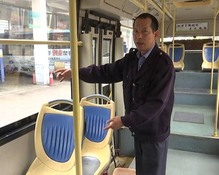 乘客搭公交遗失4千元 司机拾获完璧归赵 点赞!