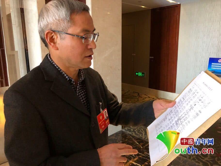 """成龙等委员提案:立法惩治""""中国人的败类"""""""