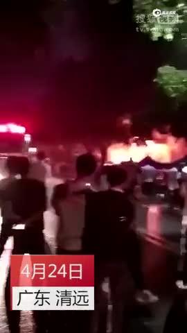 现场视频:广东KTV发生火灾致18死5伤
