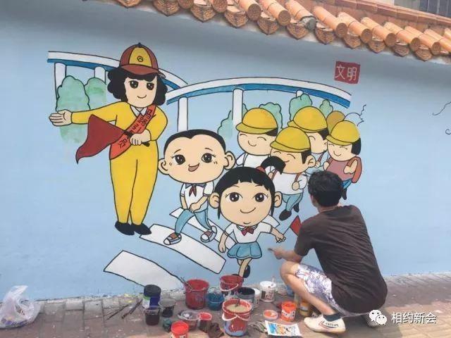 创文季:创文宣传手绘墙画亮相罗坑墟镇
