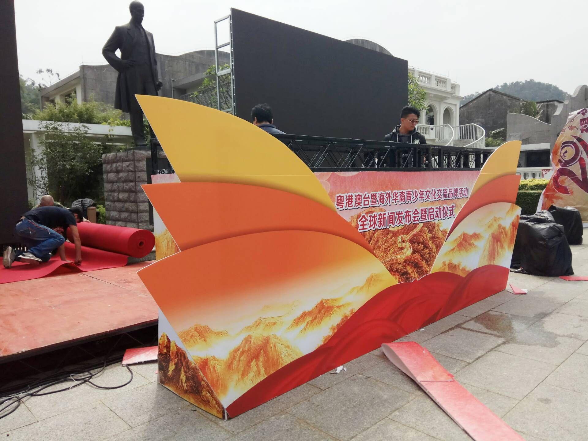 《少年中国说》文化交流品牌活动全球新闻发布会明天举行