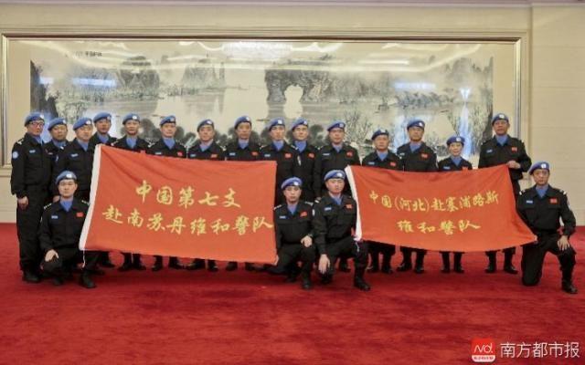 """19名中国维和警察将出征 经""""死亡淘汰考核"""""""