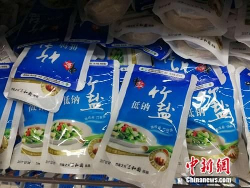 中国人食盐量超标75%