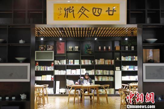 上海二十四节气体验店