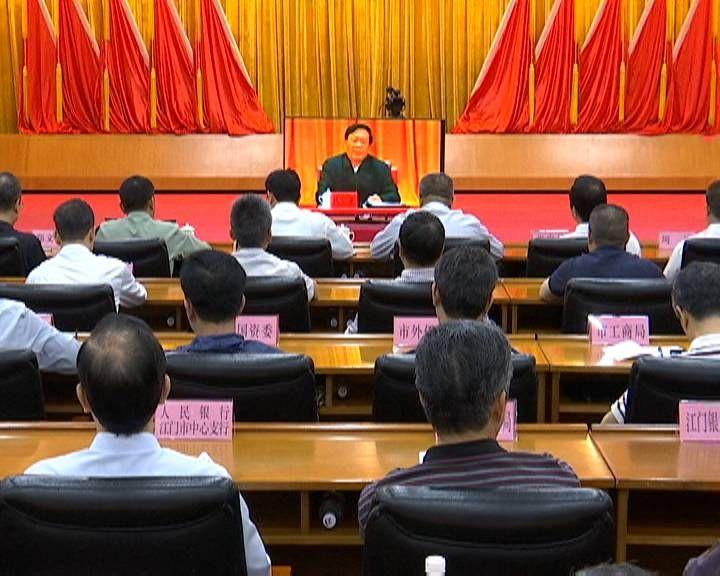 广东省召开2018年中央一号文件宣讲报告会