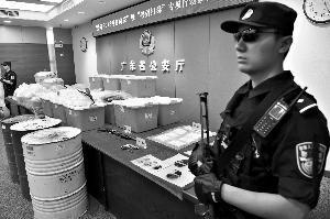 1.3吨案值超10亿!广东破获全国最大走私贩卖可卡因案