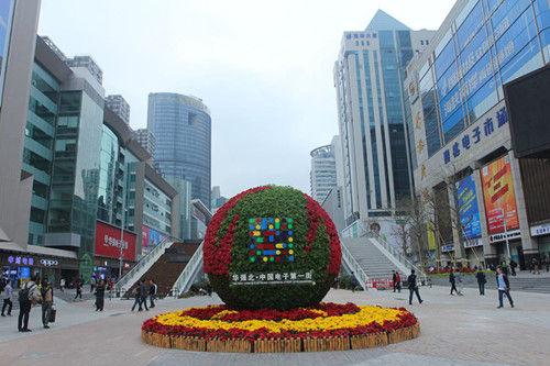 30多年诞生过50个亿万富翁的深圳华强北 现在手机卖不动了