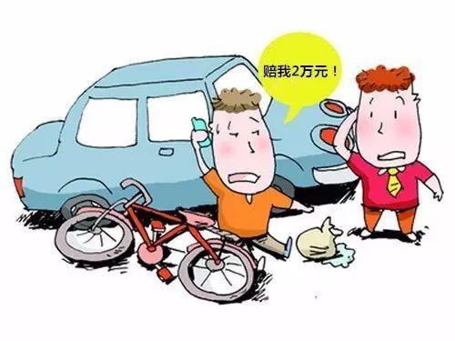 """警惕""""共享单车+小车""""的碰瓷组合!这两人在东莞已作案20余起"""