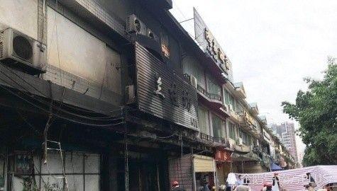 清远致18死纵火案:家人称嫌犯喜欢事发KTV一女服务员